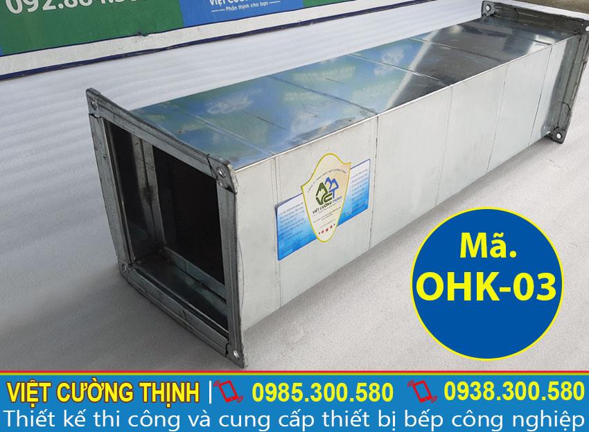 Phần giữa của ống tiêu âm, hộp tiêu âm, ống giảm thanh sản xuất Inox Việt Cường Thịnh.
