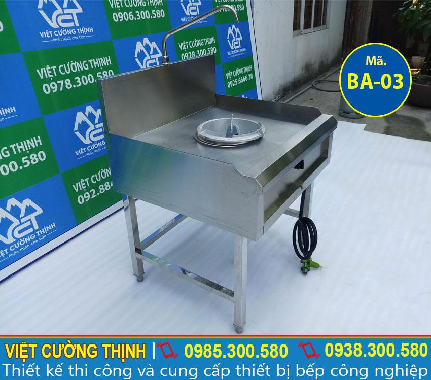 Thiết kế bếp khè công nghiệp 1 họng khá nhỏ gọn, trọng lượng nhẹ