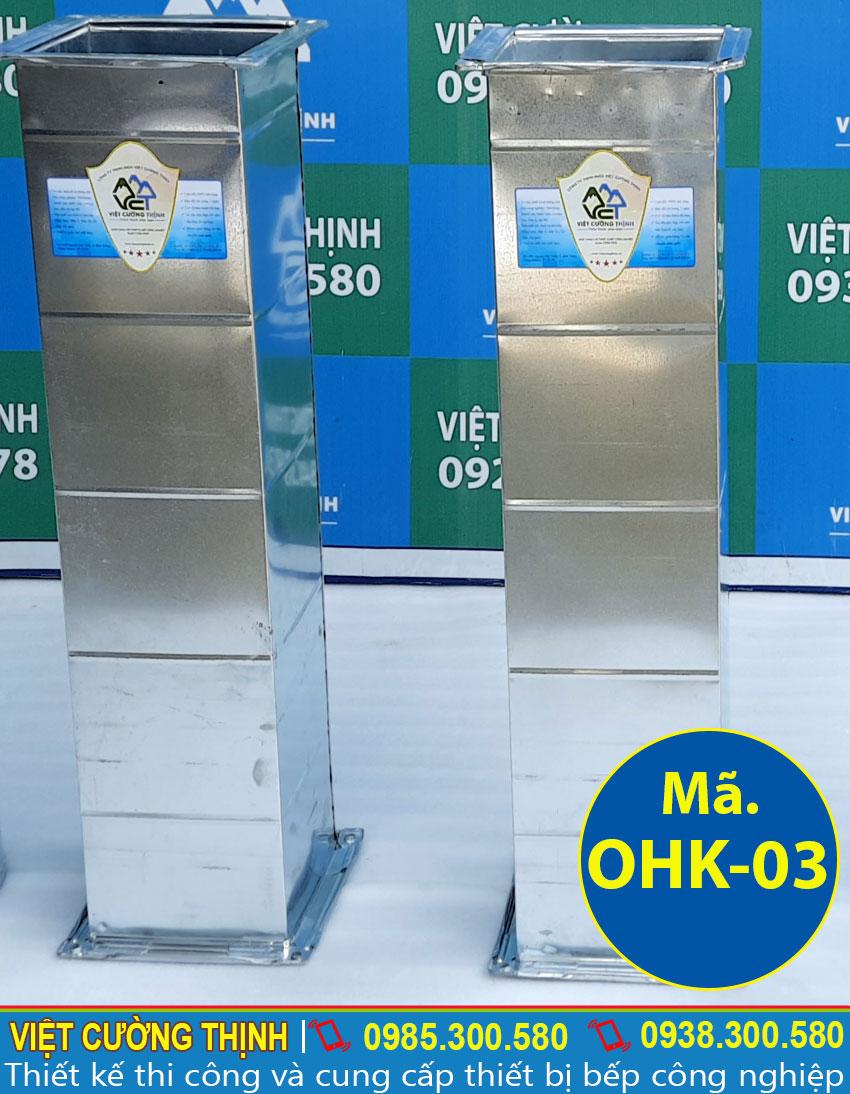 Phần ngoài của hộp tiêu âm ống gió, ống giảm thanh sản xuất inox 304 cao cấp.