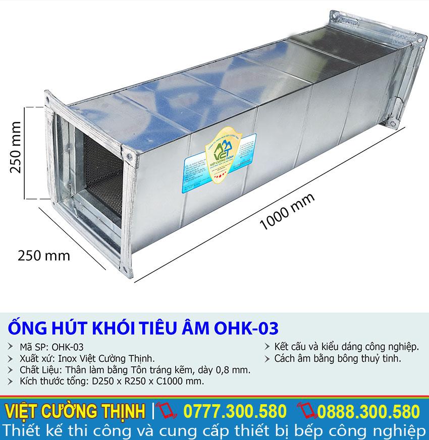 Thông số kỹ thuật ống hút tiêu, ống giảm thanh sản xuất Inox Việt Cường Thịnh.