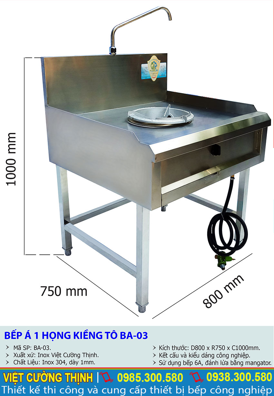 Kích thước của bếp gas đơn, bếp á 1 họng kiềng tô inox BAI-03 sản xuất Inox Việt Cường Thịnh.