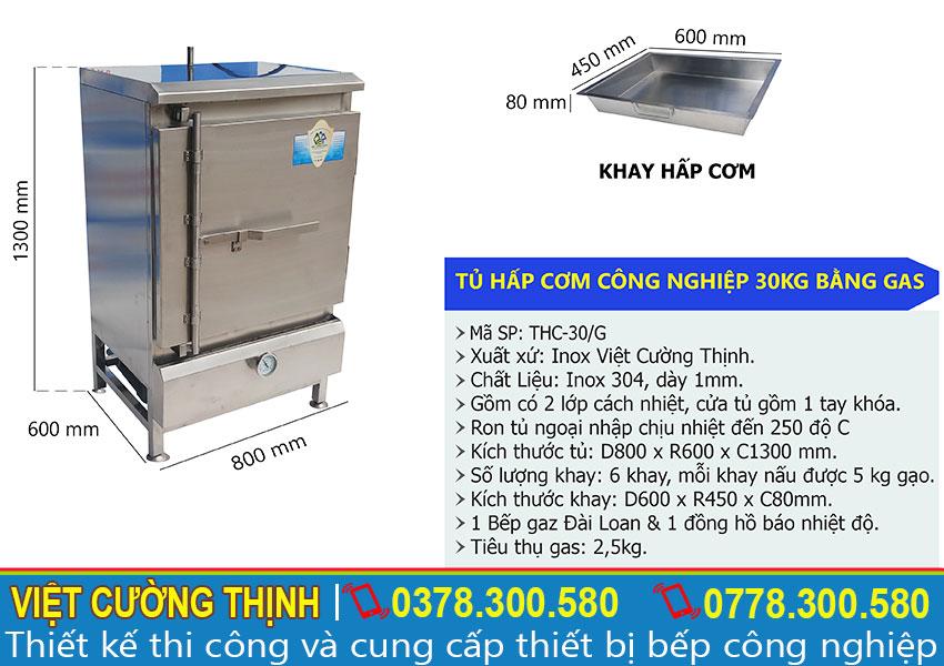 Kích thước về Tủ nấu cơm công nghiệp, Tủ nấu cơm 30 kg bằng gas THC-30/G.