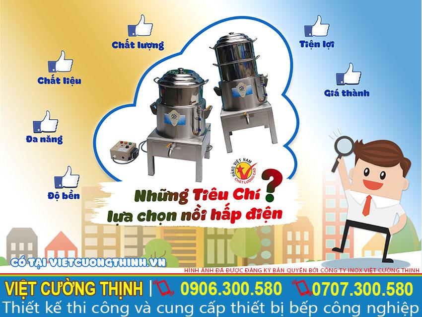Tiêu chuẩn chọn Nồi hấp điện công nghiệp, nồi hấp cơm tấm bằng điện, nồi nấu cơm công nghiệp chất lượng và chính hãng.