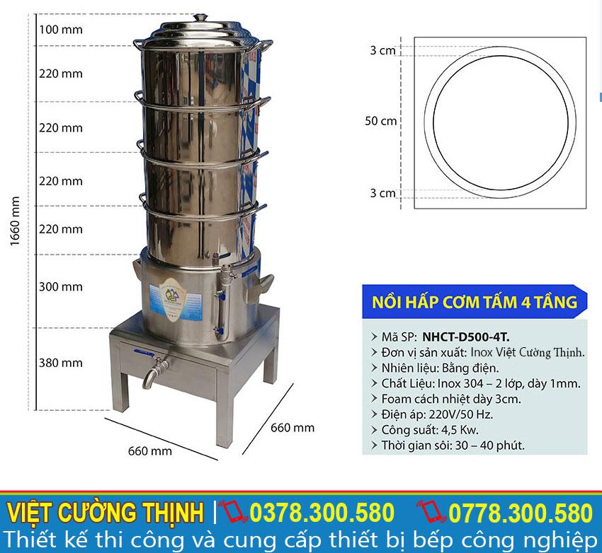 Kích thước về Nồi điện nấu cơm tấm 2 tầng, Nồi hấp điện công nghirpj sản xuất Inox Việt Cường Thịnh.