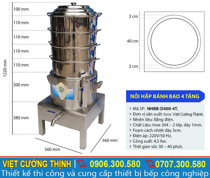 Thông số kỹ thuật Nồi hấp điện công nghiệp, Nồi hấp bánh bao bằng điện, Xửng hấp bánh bao bằng điện D400 - 4 Tầng.