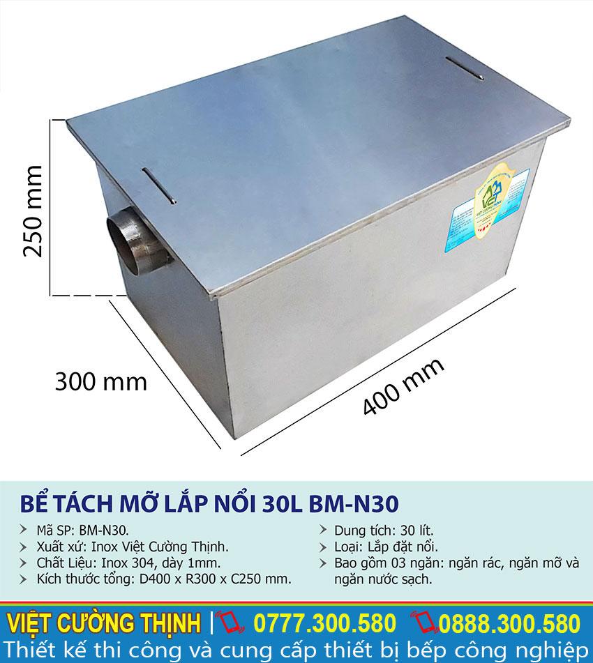 Thông số kỹ thuật Bể tách mỡ nổi inox 30l | Bể tách mỡ inox | bẫy mỡ | bẫy mỡ inox| bể tách dầu mỡ inox |bể tách mỡ