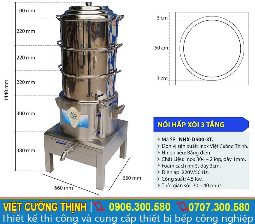 Kích thước Nồi hấp xôi bằng điện công nghiệp D500- 3 tầng , Nồi điện hấp cách thuỷ sản xuất Inox Việt Cường Thịnh.
