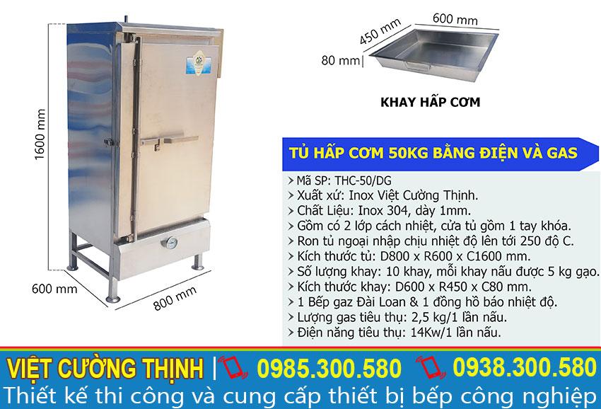 Thông số kỹ thuật về Tủ nấu cơm công nghiệp, Tủ nấu cơm bằng điện và gas, Tủ nấu cơm bằng gas sản xuất Inox Việt Cường Thịnh.
