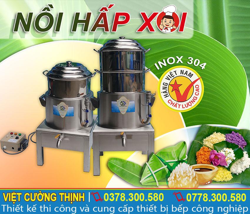 Nồi hấp xôi bằng điện, nồi điện nấu xôi 3 tầng inox cao cấp sản xuất Việt Cường Thịnh