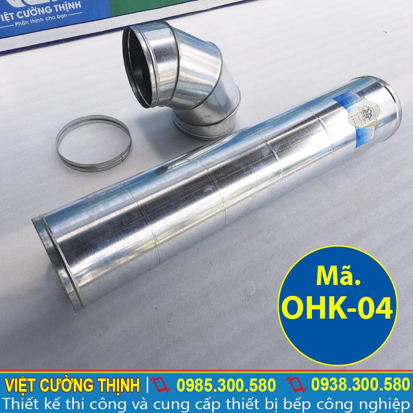 Ống hút khói, ống hút mùi nhà bếp, ống hút khói bếp nướng, ống hút khói công nghiệp sản xuất Inox Việt Cường Thịnh.