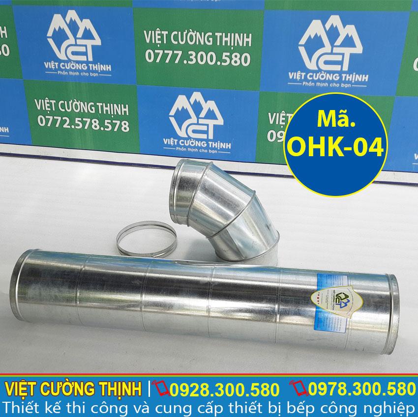 Giá ống hút khói, ống thoát khói bếp, ống hút mùi công nghiệp, thiết kế ống khói nhà bếp tại Việt Cường Thịnh