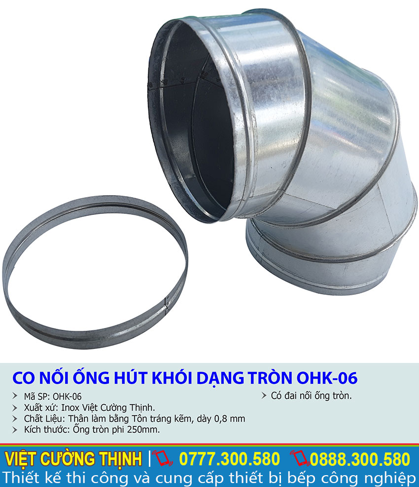 Kích thước về co nối ống hút khói, co nối ống dẫn khói inox OHK-06 sản xuất Inox Việt Cường Thịnh.