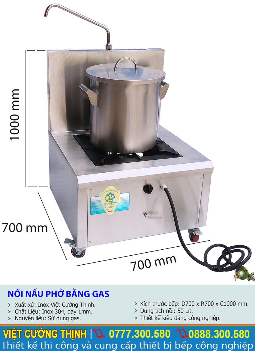 Kích thước tổng thể của nồi nấu phở inox bằng gas, nồi nấu hủ tiếu bằng gas chất lượng cao.
