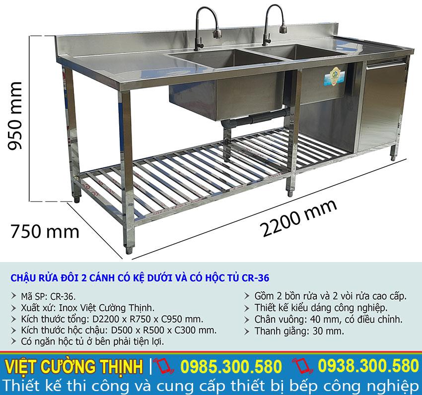 Kích thước tổng thể của chậu rửa công nghiệp 2 ngăn có kệ, bàn rửa và hộc tủ CR-36.
