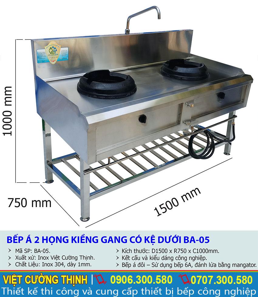 Kích thước tổng thể của bếp gas công nghiệp bếp khè công nghiệp 2 họng đốt inox.