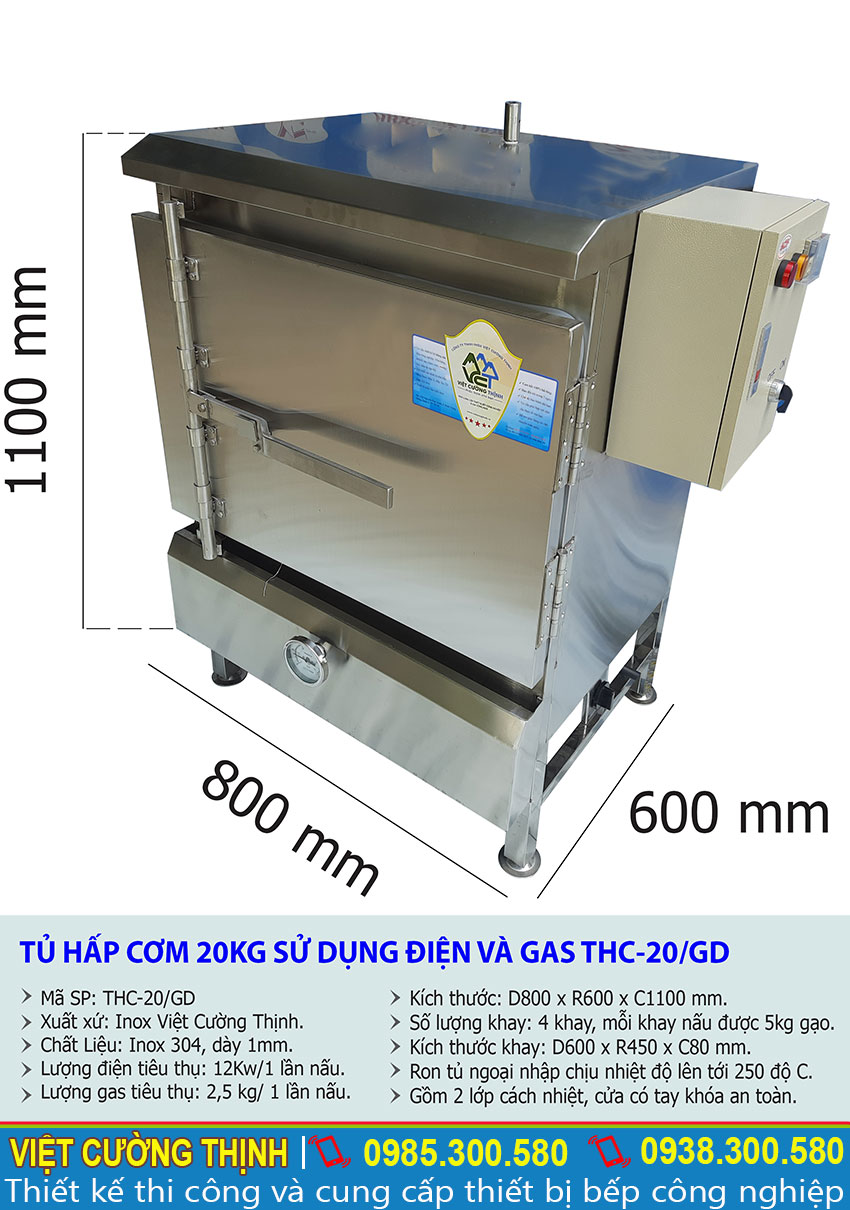 Kích thước về tủ cơm công nghiệp, tủ nấu cơm, tủ hấp cơm công nghiệp 20 kg
