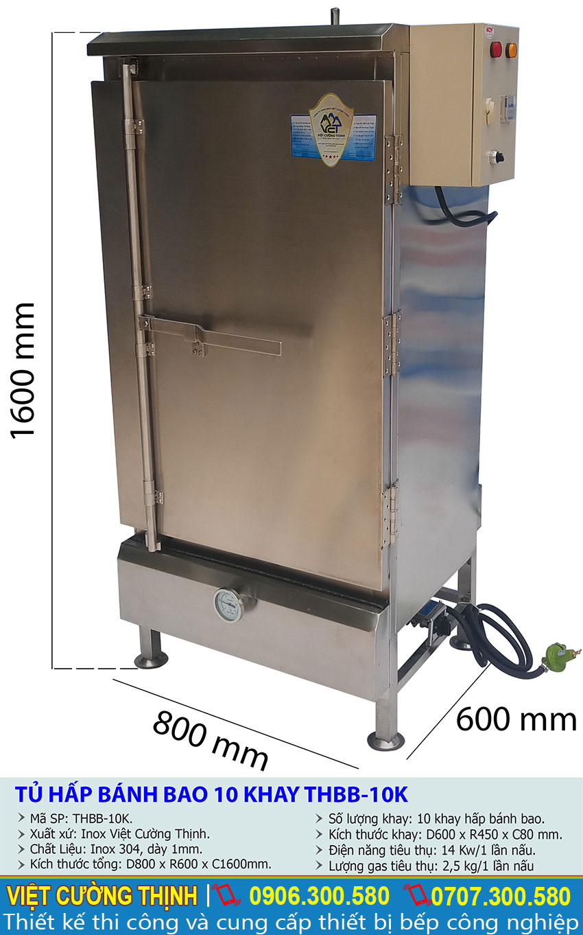 Kích thước tổng thể của tủ hấp bánh bao 10 khay sử dụng điện và gas.