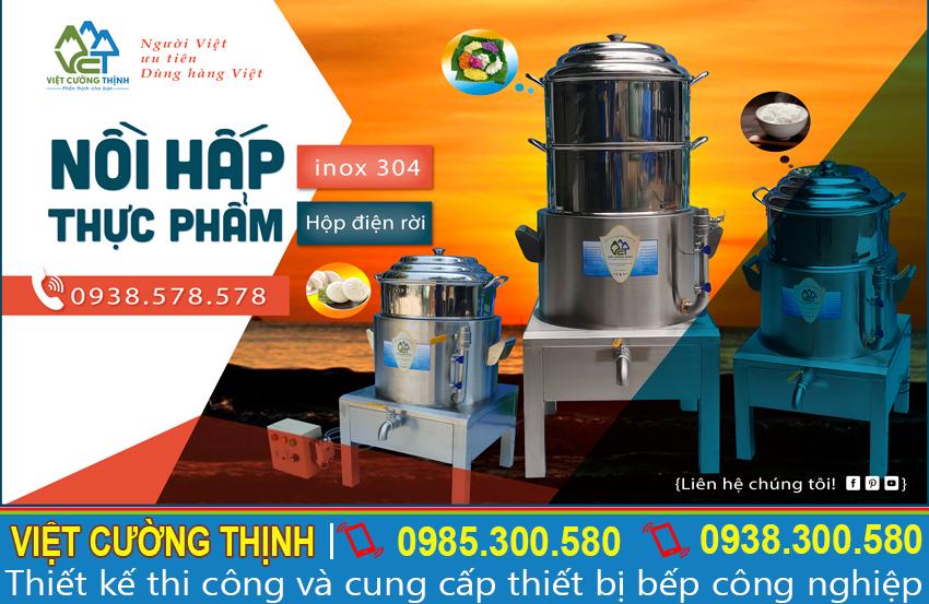 Nồi hấp điện công nghiệp, nồi hấp xôi bằng điện sản xuất Việt Cường Thịnh.